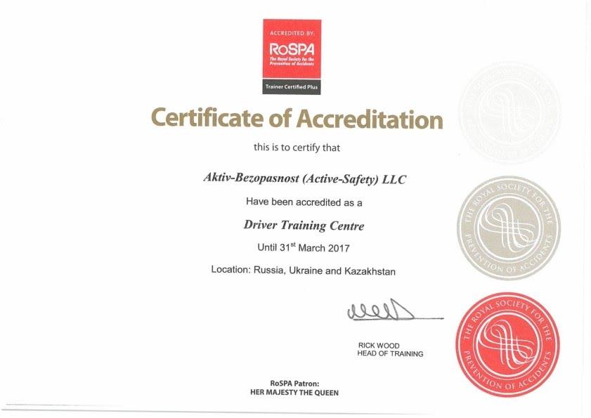 RoSPA certificate Master-plus fro Aktiv-Bezopasnost